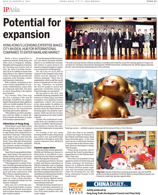Short Interview with Dr Toby Chan on Intellectual Property- China Daily1