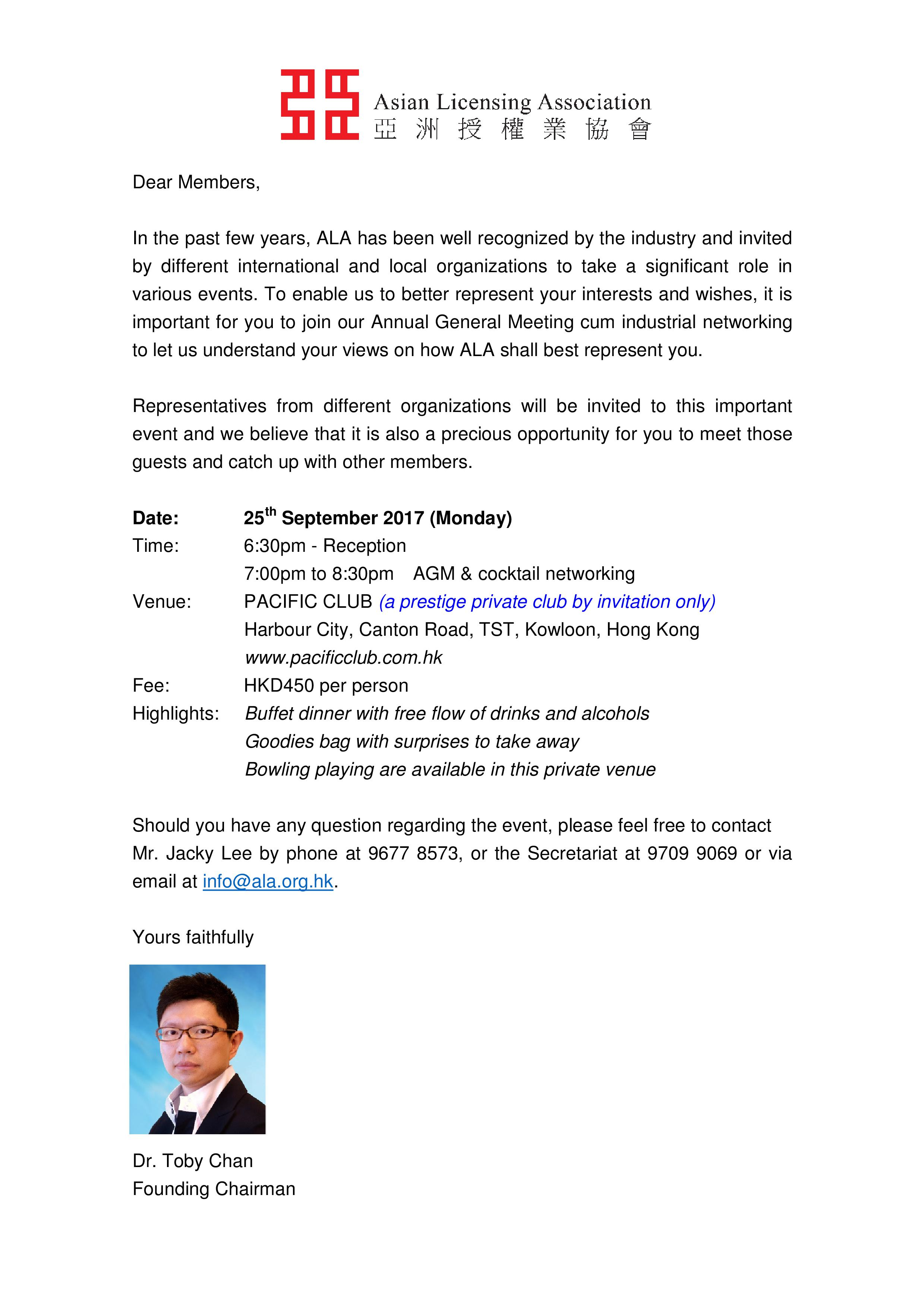 ALA AGM 2017 Invitation-Page1