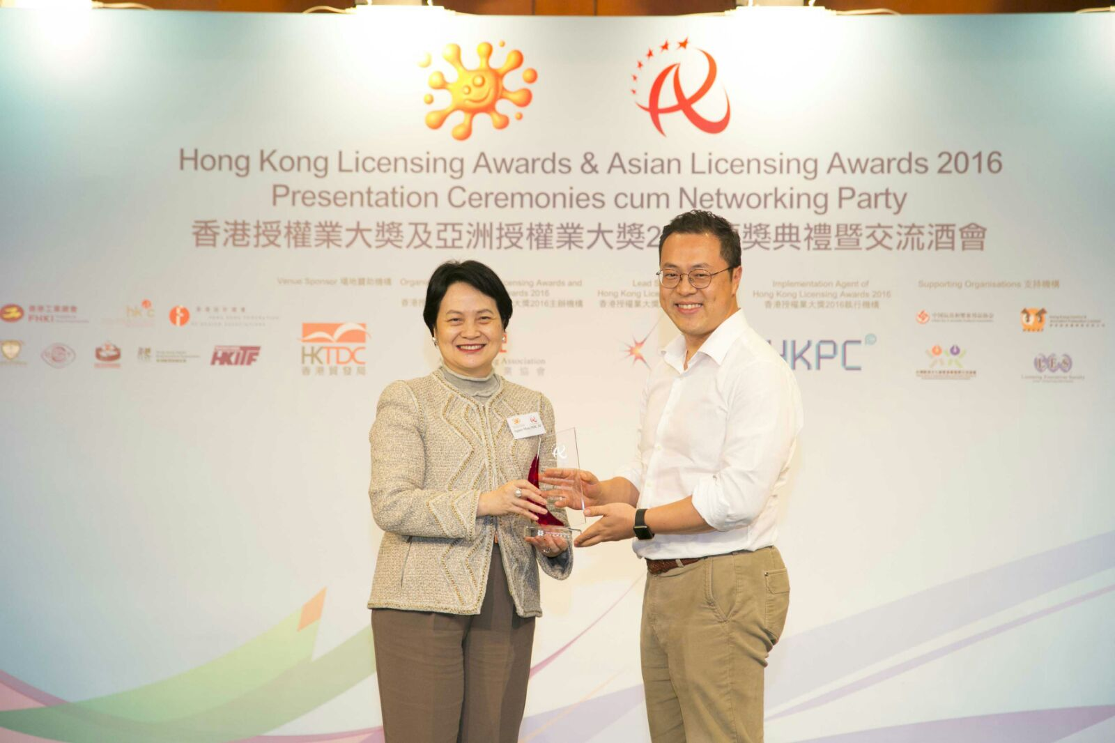 Best Asian Property - Mrs. Agnes Mak Tang Pik-yee, MH, JP, Executive Director of Hong Kong