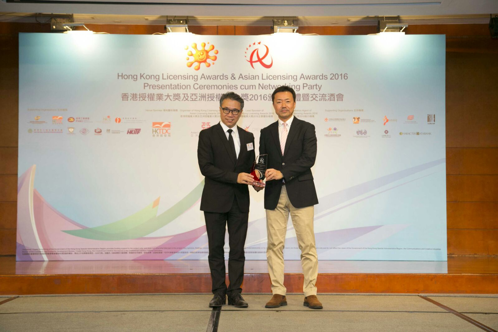 Best Licensee - Mr. Eric C Yim, JP, Chairman of Design Council of Hong Kong