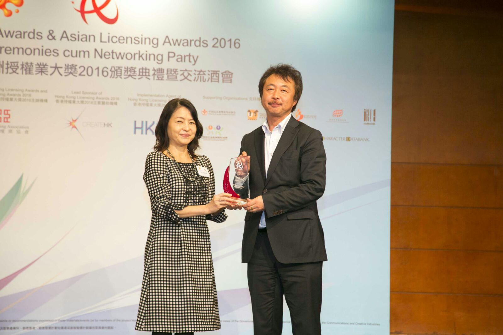 Best Property - Ms Ada LEUNG, JP, Director of Intellectual Property, the Government of the HKSAR