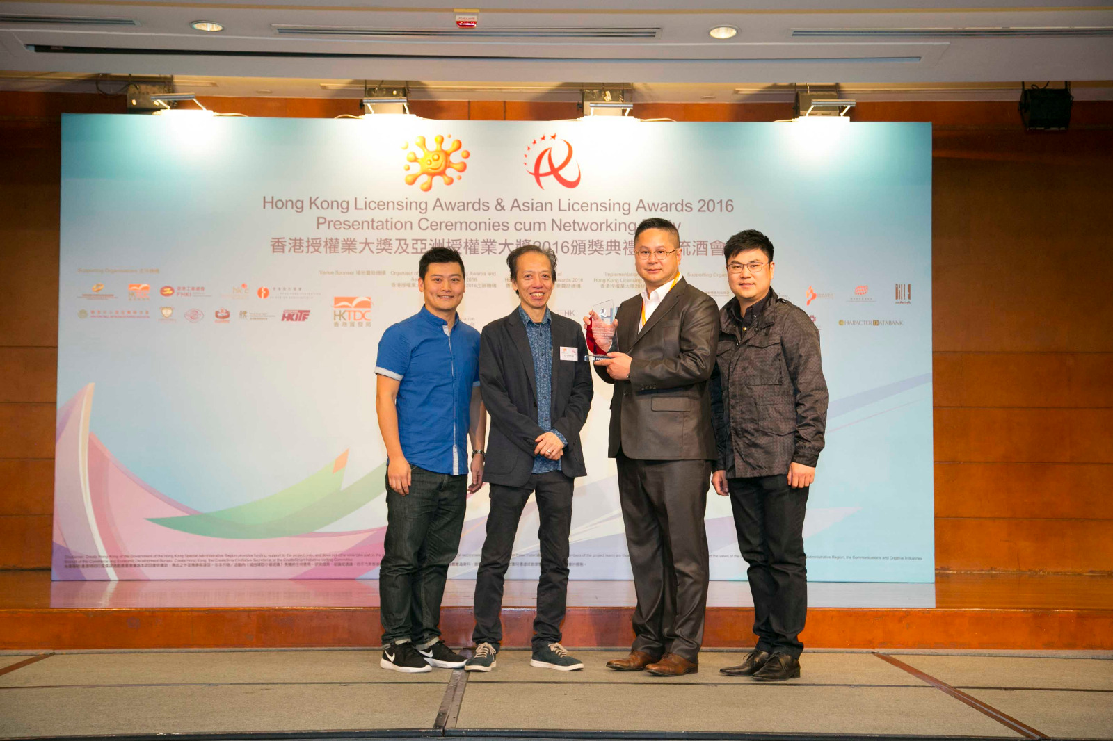 Best promotion Campaign - Mr. Lo Che Ying, Secretary of Hong Kong Animation Industry and Cultural Association (