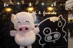 McDull - Meet & Greet